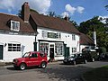 Berkswell Village Stores and Tea Room - geograph.org.uk - 46164.jpg