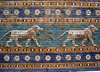 Ishtar gate essay help