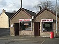 Best Chippy for miles - so I'm told - geograph.org.uk - 706870.jpg