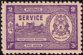 Bhopal State Postage Service - 2 annas - 1944 - Moti Masjid.png