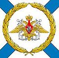 Big Emblem of Navy of the Russian Federation.JPG