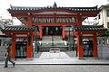Bishamonten (Zenkokuji) Kagurazaka.jpg