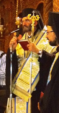 Bishop of Abydos Kyrillos.jpg