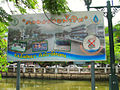 Bkk khlongsuai05.jpg
