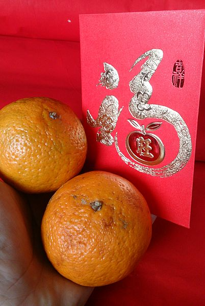 File:Blessings for chinese new year.jpg