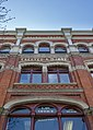 Board of Trade Building, Bastion Square, Victoria, Canada 15.jpg