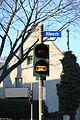 Bochum - Alleestraße 11 ies.jpg