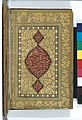 Book of Prayers, Surat al-Yasin and Surat al-Fath MET 2003.239.jpg