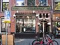 Bosboom Toussaintstraat 43 vormalig Inrichting voor Teekenonderwijs.JPG