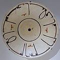 Bowl with maxim in Kufic script, Iran, Neyshabur, 10th century AD, underglaze slip-painted earthenware - Aga Khan Museum - Toronto, Canada - DSC06482.jpg