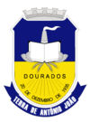 Official seal of Dourados