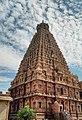 Brihadisvara Temple, Thanjavur.jpg