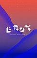 Brox Flyer RA.jpg