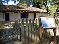 Bucuresti, Romania, Muzeul National al Satului (Ostrov, Constanta)(detaliu 2); B-II-a-A-18994.JPG