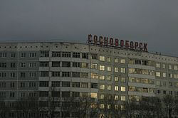 Building in Sosnovoborsk.JPG