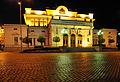 Bulgaria Bulgaria-0489 - Parliament House (7187608183).jpg