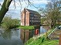 Burton Flour Mill, Winshill - geograph.org.uk - 1069659.jpg