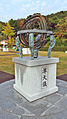 Busan, South KoreaJang Yeong-sil Science Garden-Armillary Sphere 13-11810 Busan, South Korea.JPG