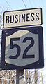 Business NY 52 shield.jpg
