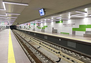 Business park Sofia Metrostation.jpg