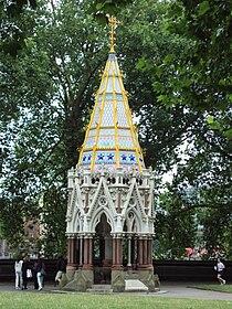 Buxton Memorial Fountain, Victoria Tower Gardens, Millbank - DSC08131.JPG