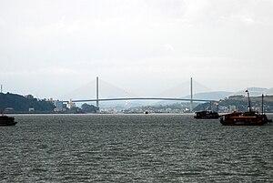 Hạ Long - Image: Cầu Bãi Cháy