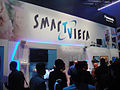 CES 2012 - Panasonic Smart Viera (6764016795).jpg