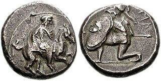 Syennesis (5th century)