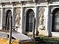 Cannaregio, 30100 Venice, Italy - panoramio (32).jpg