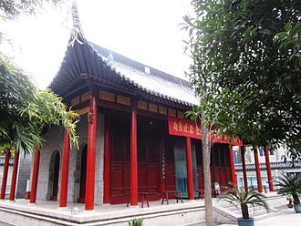 Islam during the Ming dynasty - Jinjue Mosque (literally meaning: Pure Enlightenment Mosque) in Nanjing was constructed by the decree of the Hongwu Emperor.