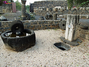 Thales of Miletus - An olive mill and an olive press dating from Roman times in Capernaum, Israel.