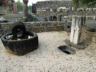 Olive oil extraction - An olive mill and an olive press dating from Roman times in Capernaum