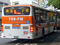 CapitalBus 708FM (rear).jpg