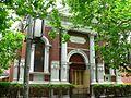Carringbush library abbotsford.jpg