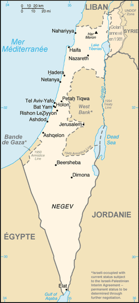 carte israel ville - Photo