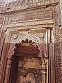 Carvings on the walls in the tomb of Qutub-ud-din Aibak.jpg