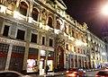 Casino Español de México, Ciudad de México - Noche.jpg