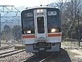CentralJapanRailwayCompanyTypeDC75.jpg