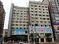 Central Clinic & Hospital 20160723.jpg