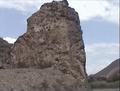 Cerro pungurume.png