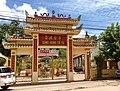Chùa Sùng hưng , Dương đông Phú Quốc kiên giang - panoramio.jpg