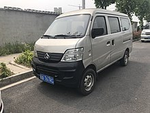 5b42889b02 Chana Star 2 facelift
