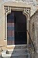 Chapel St. Martin, Maria-Anzbach 5 - entrance.jpg