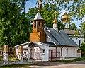 Chapel on Stachanaŭskaja street (Minsk) p2.jpg