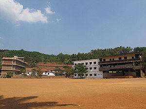 Chapparapadavu - Chapparappadavu High School