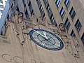 Chicago Board of Trade Architectural detail trade of corn and wheat.jpg