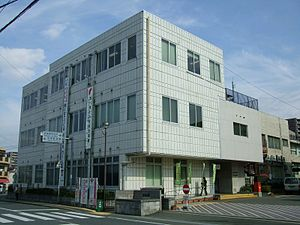 Chikushino, Fukuoka - A view of Chikushino City office