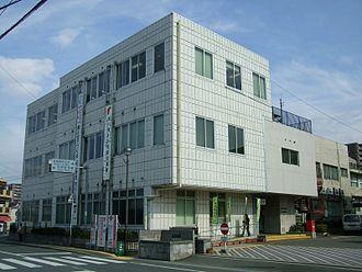 Chikushino, Fukuoka - A view of Chikushino City office