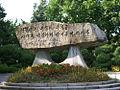 Childrens Grand Park 어린이대공원 (5488463272).jpg
