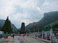 China IMG 3179 (29736723965).jpg